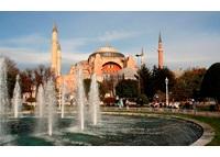 Погода в Стамбуле в октябре