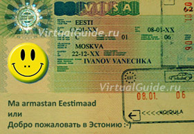 Шенгенская виза в Эстонию и всё о том как её получить