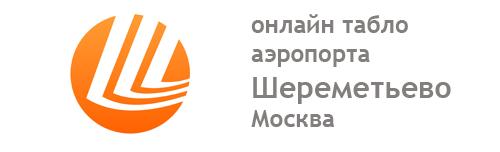 Рейс SU 1702 Москва Владивосток расписание