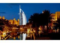 какая температура в Дубае в январе