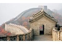 Погода в Китае в октябре или Когда надо ехать в Китай?